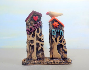 Ceramic sculpture clay houses , Hebrew , Tree of life Jewish wedding gift , Jewish art , Jewish gift , Judaic gift , Life Love Israel art