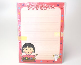 Vintage New Japanese Stationery Set - 8 Sheets, 4 Envelopes - Cute Letter Writing Sheets & Envelopes - Asian Girl White Rabbit Friend Kawaii