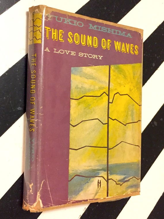 The Sound of Waves by Yukio Mishima (1956) first edition book