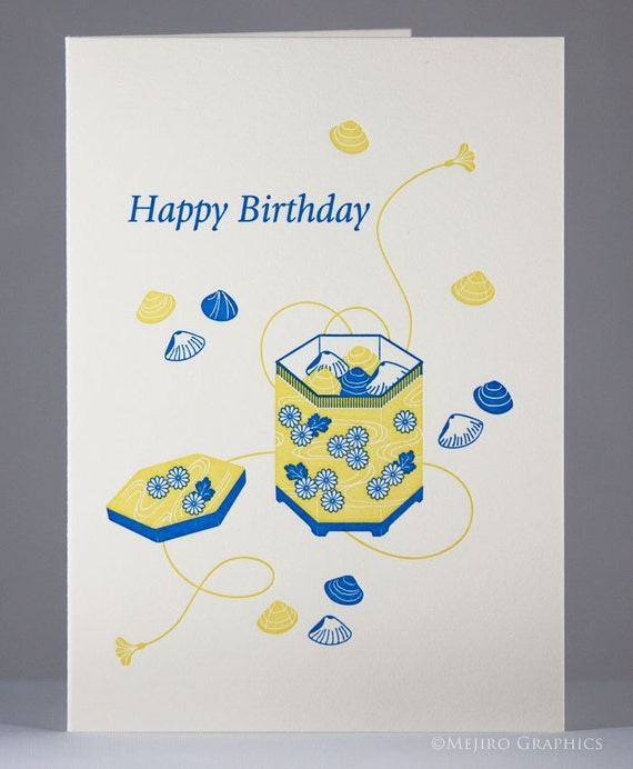 Letterpress Happy Birthday Japanese Shell Game Card