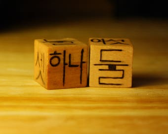 Korean (Hangul) Wooden Dice hand burned // gifts for him // gifts for her //