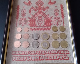 Home decore coins in Belarus 2009 in the frame