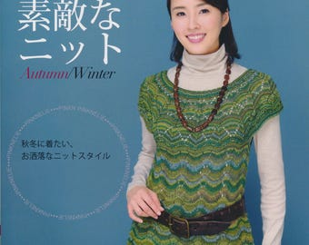 Autumn and Winter Knits n3798 Japanese Book>