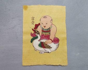 "ORIGINAL Antique Dong Ho Painting ""Prosperity & Honor"" // Authentic Vietnamese Handmade Woodblock Print, Zen Hand Painted Wall Decor 10""x15"""