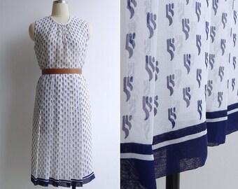 Vintage 80's Op Art Print Graphic Stripe Hem Dress M or L