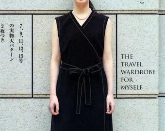 The Travel Wardrobe for Myself - Japanese Craft Book