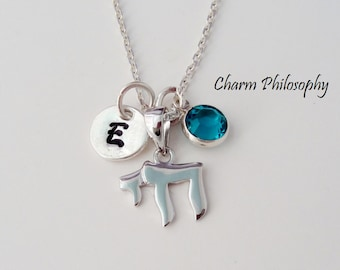 Chai Necklace - Jewish Jewelry - 925 Sterling Silver Jewelry - Personalized Birthstone and Initial