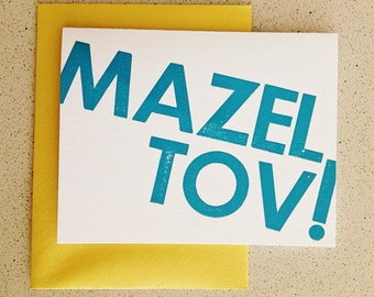 MAZEL TOV! wood type letterpress card
