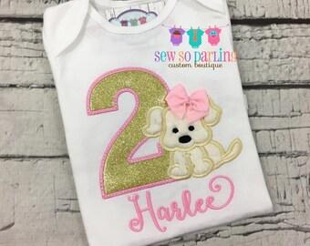 Girls Puppy Birthday shirt - Pink and gold Puppy Birthday - Girl 1st Birthday Shirt - 2nd Birthday Puppy Shirt -  Dog birthday Shirt-ANY AGE