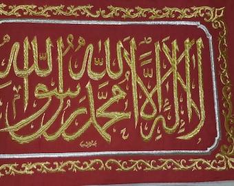Red color External kiswa masjid nabawi tomb