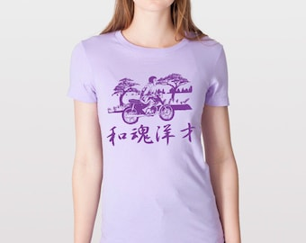 KillerBeeMoto: Japanese Lady On Motorcycle Short Sleeve Motorcycle Shirts (Womens) Printed on American Apparel Shirt