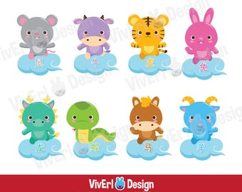 Chinese Zodiac Clipart, Cute Chinese Animals Clipart, Chinese Horoscope Clipart