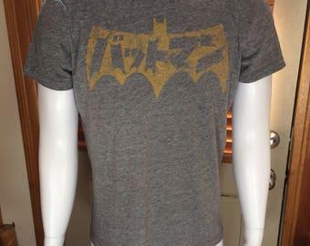 Batman Gray heather 50/37/13 blend crew neck tee
