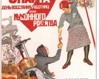Soviet posters, Lenin, Soviet union, Propaganda, 318