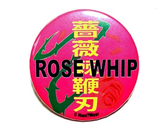 Yu Yu Hakusho Anime Button: Rose Whip