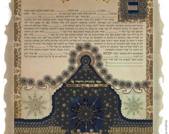 Parchment ketubah-print on canvas -reference 1121