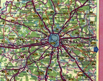 """Vintage Maps """"Road Atlas Of The USSR"""", Historical Map, Vintage, World Atlas , Atlas Of The USSR, Vintage Atlas Russia, Travelling By Car"""