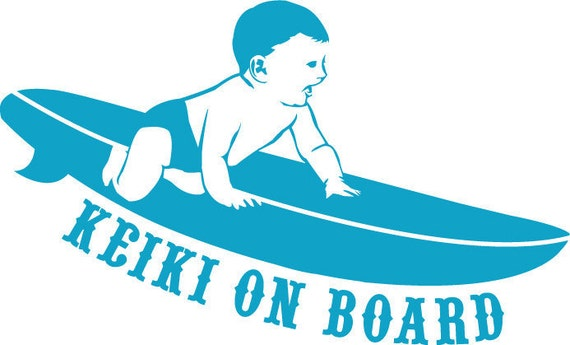 Keiki On Board Surf Decal For Car Hawaiian Baby On