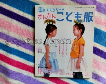 One day easy sewing for kids casual wear _ craft Japanese book Out of print Handmade kawaii pattern children