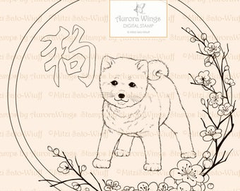 Year of the Dog - Aurora Wings Digital Stamp - Chinese New Year Asian Puppy Image - Animal Line Art Instant Download for Arts and Crafts