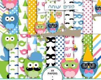Purim digital scrapbook paper, Purim paper, Purim owls, owls clip art, Hebrew scrapbook, Happy Purim, Purim background, owls digital paper
