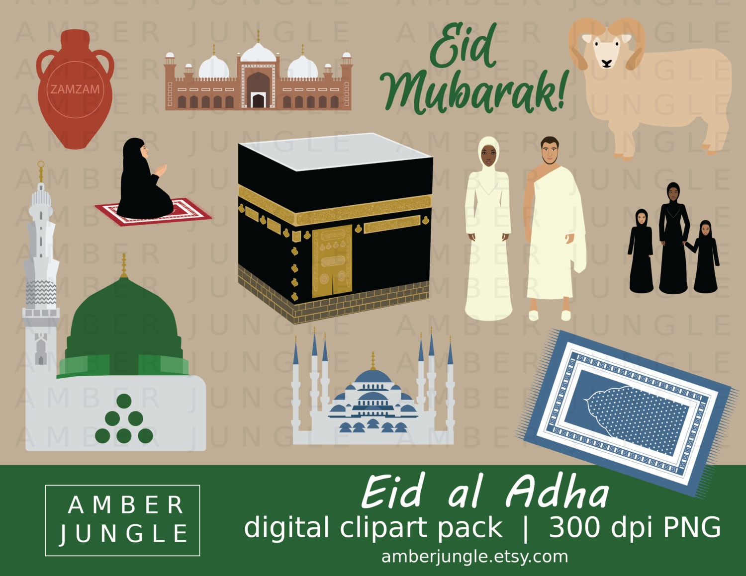Wonderful Class Eid Al-Fitr Decorations - il_fullxfull  Best Photo Reference_617145 .jpg?version\u003d0