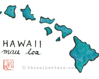 Hawaii Forever Original Watercolor & Ink Painting