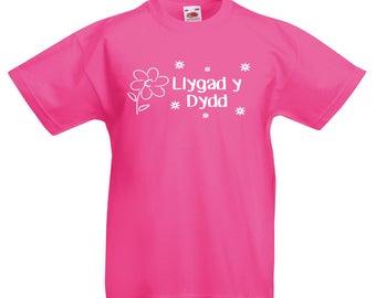 Child's T-Shirt - Llygad Y Dydd