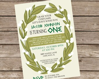 Greek Themed Birthday Party Invitation - Greek Birthday Invite - Greek Mythology - Greek Gods - Greek Theme - Laurel - Wreath - Bday Invite