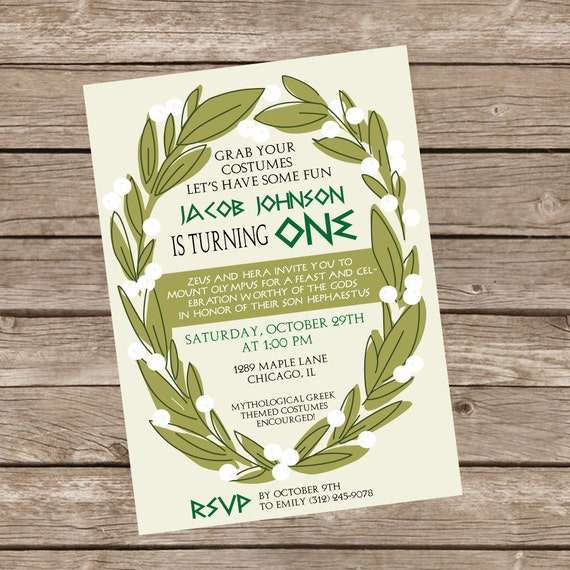 Greek Themed Birthday Party Invitation Greek Birthday Invite