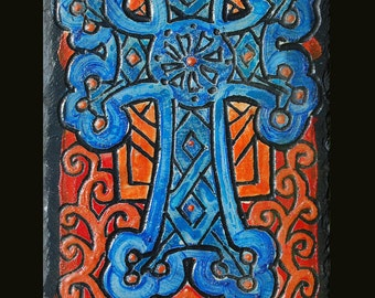 Engraving cross Armenian Elisabeth 7