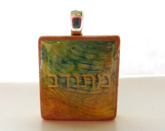Mitnadav - male volunteer - Hebrew Scrabble tile pendant with green and yellow design
