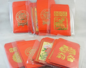 Hung Bao Envelopes- Red Money Envelopes - Set of 10