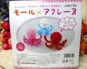 Japanese Hamanaka Needle Wool Felt Kit - Aclaine Cute Floating Octopus x 3 H441-383