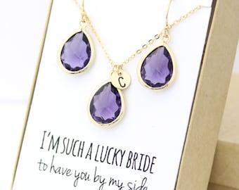 Amethyst Purple / Gold Teardrop Necklace and Earring Set - Bridesmaid Gift - Amethyst Purple Bridesmaid Set - Bridesmaid Jewelry Set - ENB1