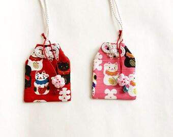 Omamori - Handmade Japanese Lucky Charm - Maneki-neko - Lucky Cat - Japanese Fortune Cat - Lucky Beckoning Cat