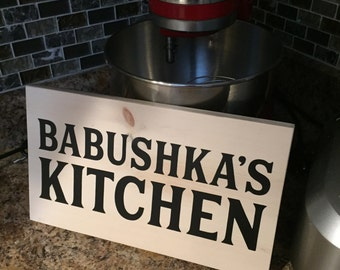 Painted wooden sign, Babushka's kitchen decor, Ukrainian / Russian cook / chef gifts for babushka, grandmother gifts, gifts for grandma