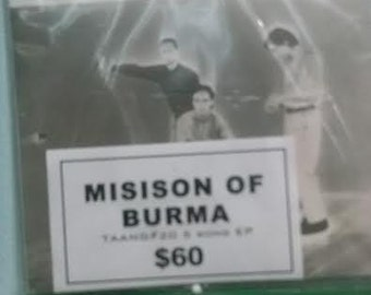 Mission Of Burma s/t LP