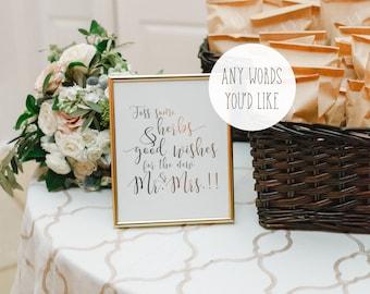 Custom Wedding Sign / Custom Wedding Print / Gold Foil Wedding Sign / Silver Foil Wedding Sign / FAST Turnaround