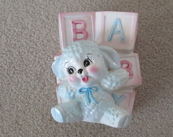 Vintage Large Ceramic Lefton Baby Block And Little Lamb Planter, Nursery Decoration, Baby Room Decor, Baby Shower, Planter