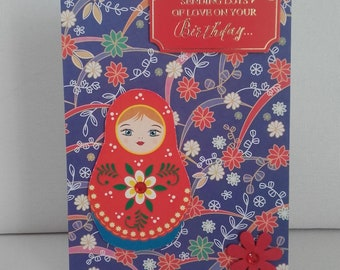 Russian Doll handmade greeting card