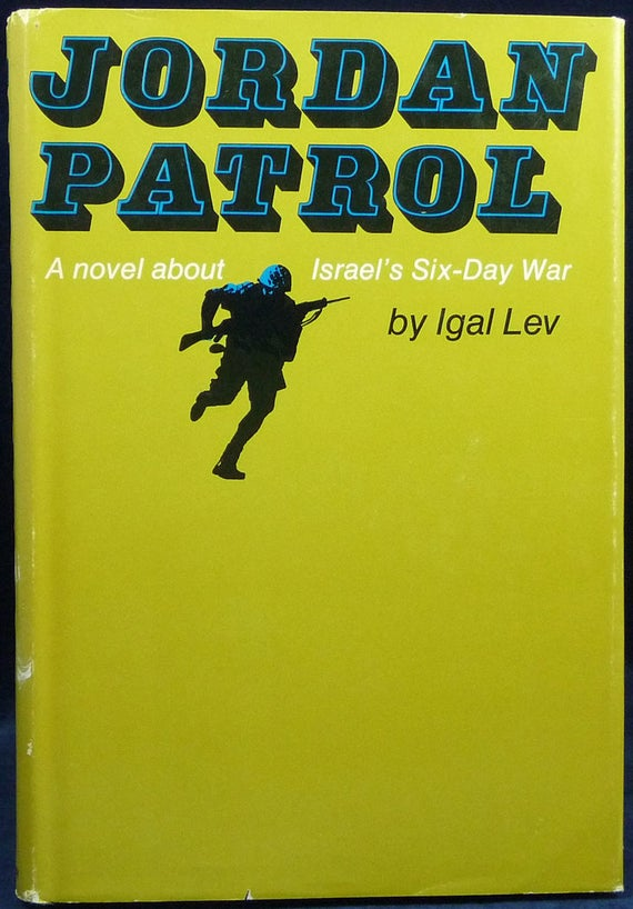 Jordan Patrol 1970 by Igal Lev - 1st Edition Hardcover HC w/ Dust Jacket - Israel Six Day War Miltary Historical Fiction