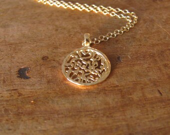Shema Israel necklace, gold shema Israel necklace, Jewish jewelry, bat mitzvah gift, judaica necklace, Jewish pendant, Jewish charm