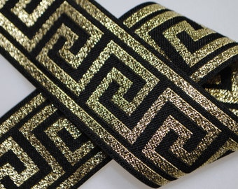 Greek Key Jacquard Trim 1.5 inches wide - Two, Five, or Ten Yards