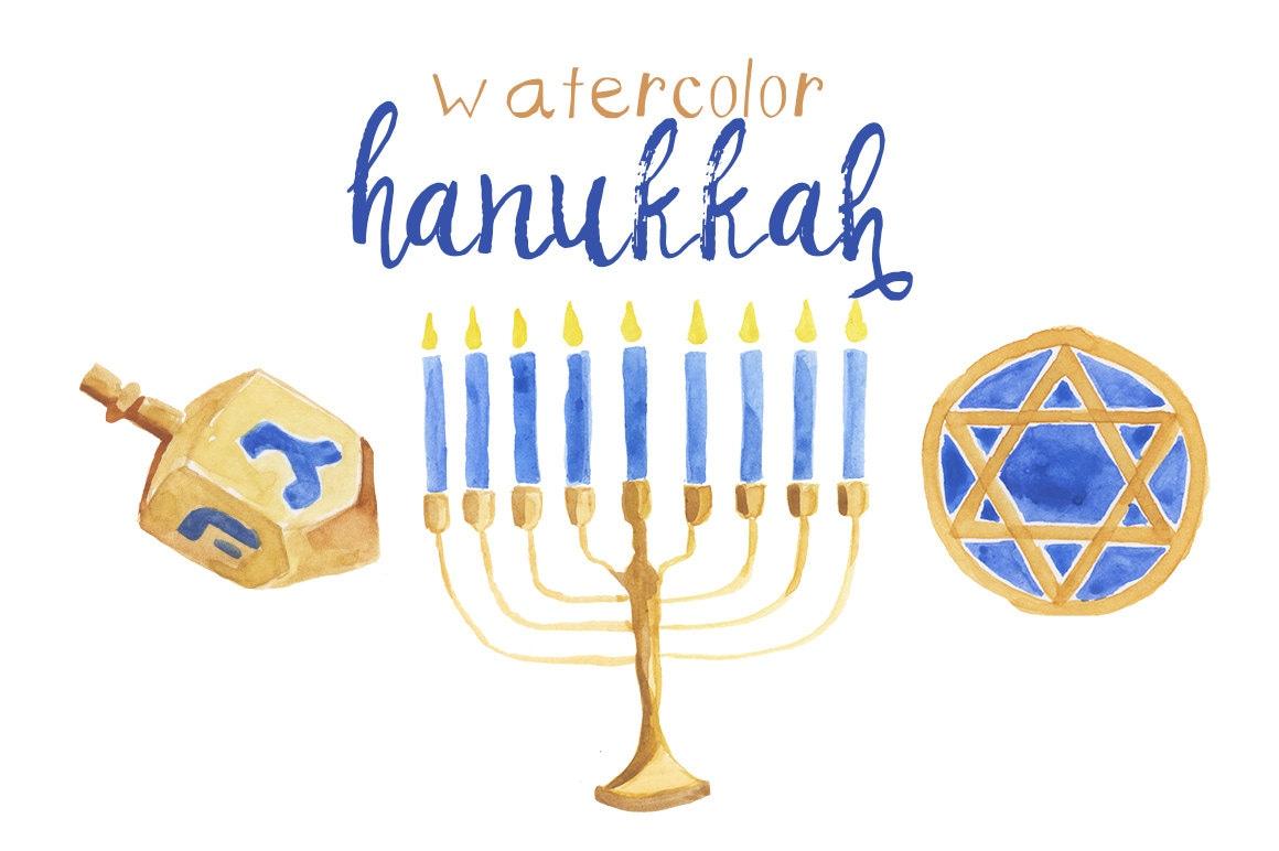 Watercolor Hanukkah Clip Art Holiday Season Instant Download