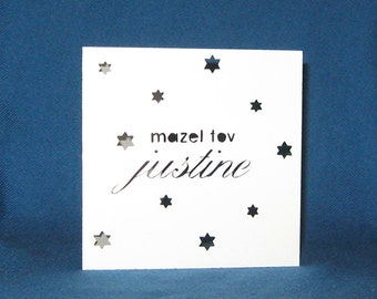 Personalized Mazel Tov Card, Bar Mitzvah, Bat Mitzvah, Hand Cut Card
