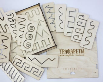 18 pieces Learning to write, Writing Stencil, Montessori educational Toy, Wooden Toy, Montessori toy, Wooden stencils set