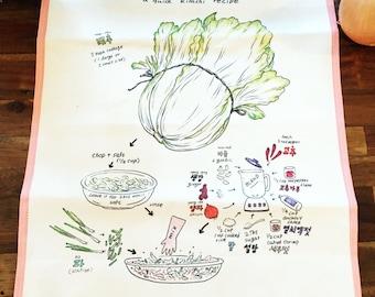 Kimchi ( 김치 ) Recipe Kitchen Towel