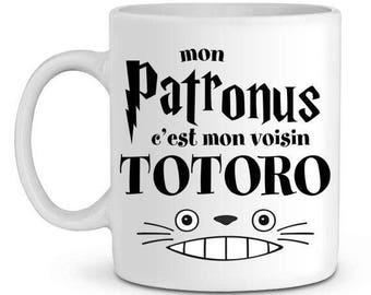 Mug my patronus is my neighbor totoro