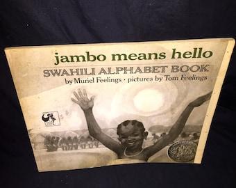 1974 Swahili Alphabet Book